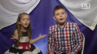 Duminica lui Toma | Text biblic interpretat de Ade și Edi Kifor 😊