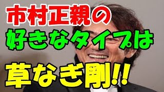 俳優の市村正親さん(68)が9日放送の日本テレビ系「誰だって波瀾爆...