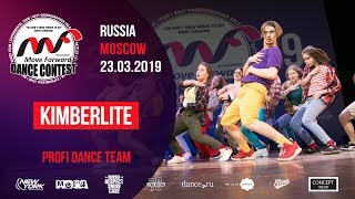 Kimberlite  PROFI TEAM  MOVE FORWARD DANCE CONTEST 2019 OFFICIAL 4K