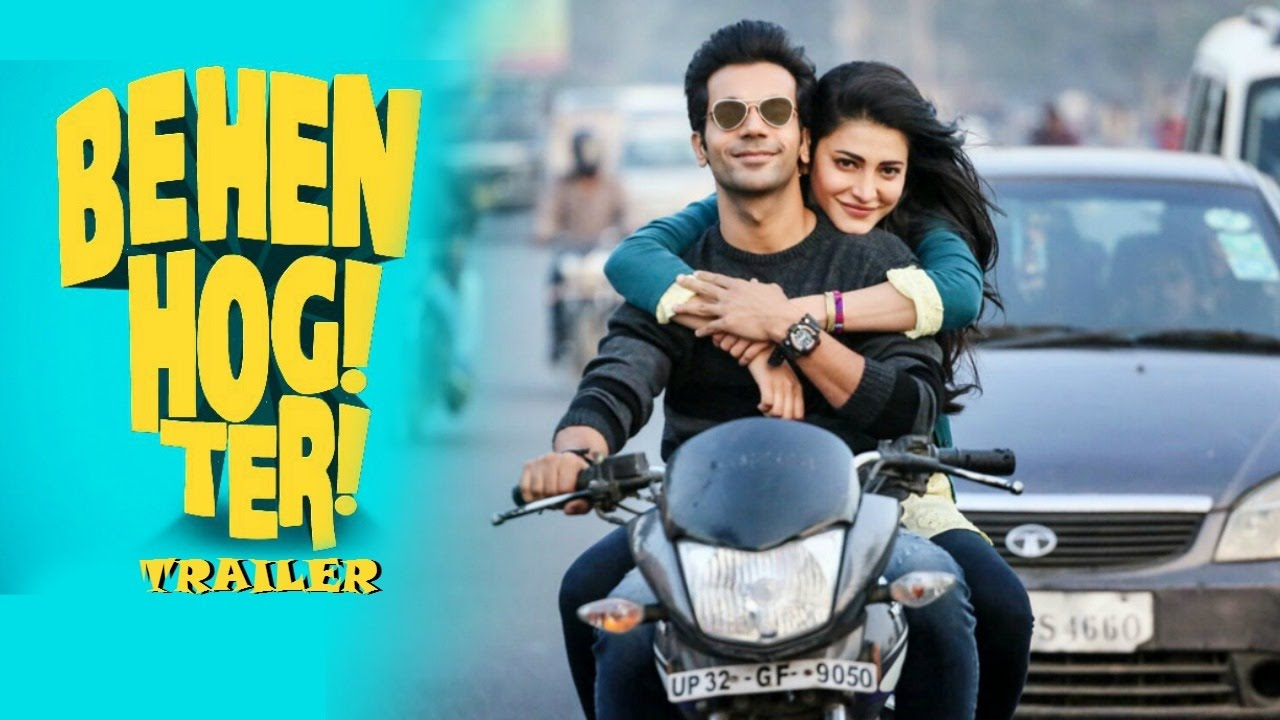 Behen Hogi Teri 4th Day Box Office Collection