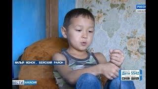 Костя Сазанаков, 7 лет, аритмия, атриовентрикулярная блокада 3-й степени