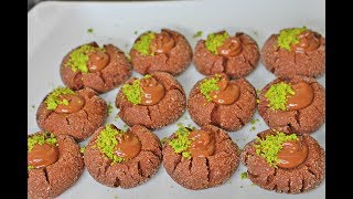 çikolatali elmas kurabiyeyi birde benim tarifimle deneyin agizda dagilan harika bir lezzet