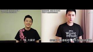 Mo Dao Zu Shi |The Founder Of Diabolism Staff Greetings