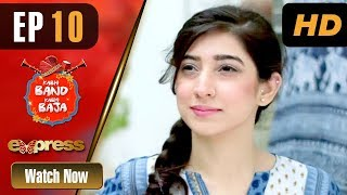 Pakistani Drama | Kabhi Band Kabhi Baja - Episode 10 | Express Entertainment Dramas | Maryam Nafees