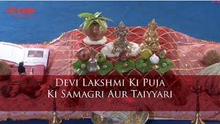 Devi Lakshmi Ki Puja Ki Samagri Aur Taiyyari