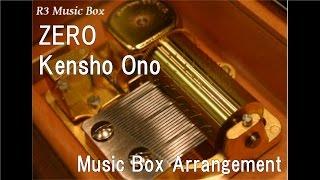 """ZERO/Kensho Ono [Music Box] (Anime """"Kuroko"""
