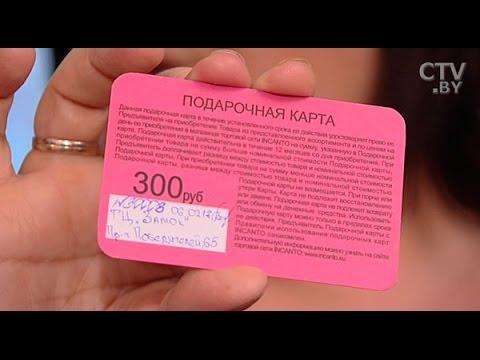 На сегодняшний день сеть магазинов парфюмерии и косметики «л'этуаль» занимает прочное лидирующее положение на российском рынке.