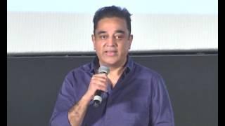 Sangali Bungali Kathava Thorae Audio launch