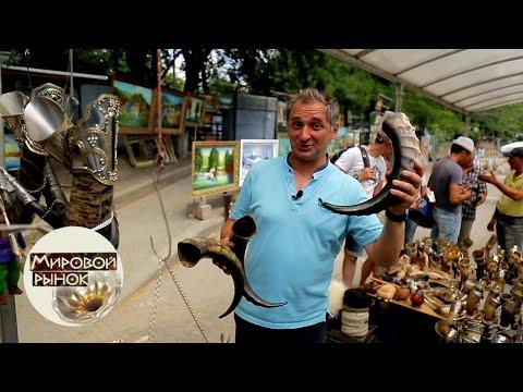 Смотреть Тбилиси 🍅 Мировой рынок 🌏 Моя Планета онлайн