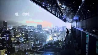Wei Yi De Wei Yi (Cover Ver.) Mp3