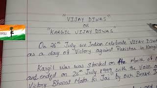 Speech on Kargil Vijay Diwas / 10 Lines on Kargil Vijay Diwas/ Kargil Victory Day