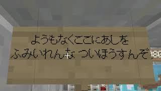 【マイクラWiiU】初めてのSHOP PVP!【Minecraft WiiU】