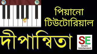 Dipannita By Mobile Piano Tutorial | Shahi Entertainment
