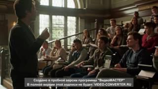 Восприятие. 9 серия сезон 3.avi