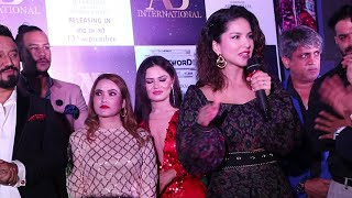 Bollywood Actress Sunny Leone in Nepal, Kathmandu | for the Password Movie Premiere