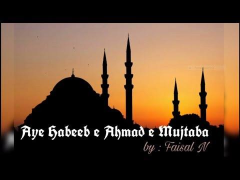 Aye habib e ahmad e mujtaba Salam. by : Faisal N