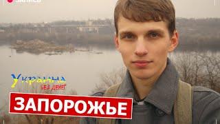 Глава МИД Украины попросил у США денег и натравил полицию на корреспондента ВГТРК