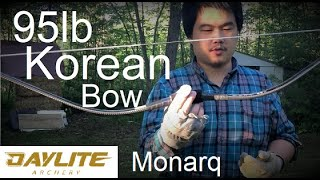 Korean Traditional Recurve Bow - by Daylite Archery