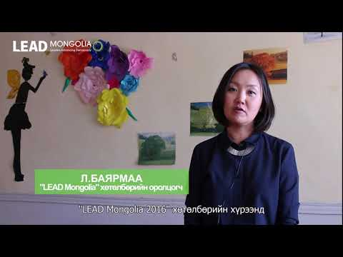 LEAD Mongolia 2016: Environment and Air Pollution Team
