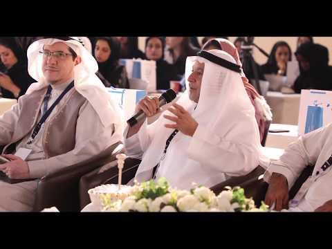The Fifth International Islamic Finance Conference - المؤتمر الدولي الخامس في المالية الاسلامية