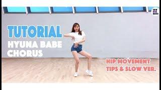 [Tutorial] Hyuna - Babe Dance Cover + Chorus Tutorial @shirshirviva