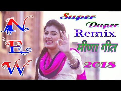 छोरी मेर मही महि चले गलगली //New Dj Remix Meena Geet~2018//