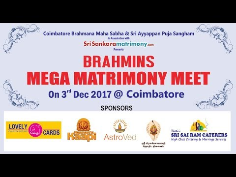 Watch Live of Sri Sankara Matrimony's Mega Matrimony Meet @Coimbatore