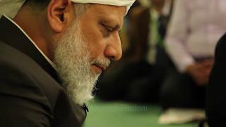 Wo Jis Pe Raat Sitaray Liye Utarti Hai - Murtaza Mannan - Nazam - Ahmadiyya