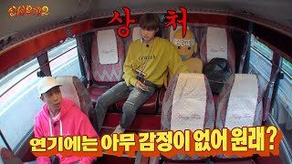 Video New Journey to the West 2 [미공개]은지원, 안재현에 예능 충고!? 160419 EP.2 download MP3, 3GP, MP4, WEBM, AVI, FLV Agustus 2018