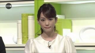 女優の桐谷美玲さんのラジオ番組「ラジオさん。」の平均値を調べるコー...