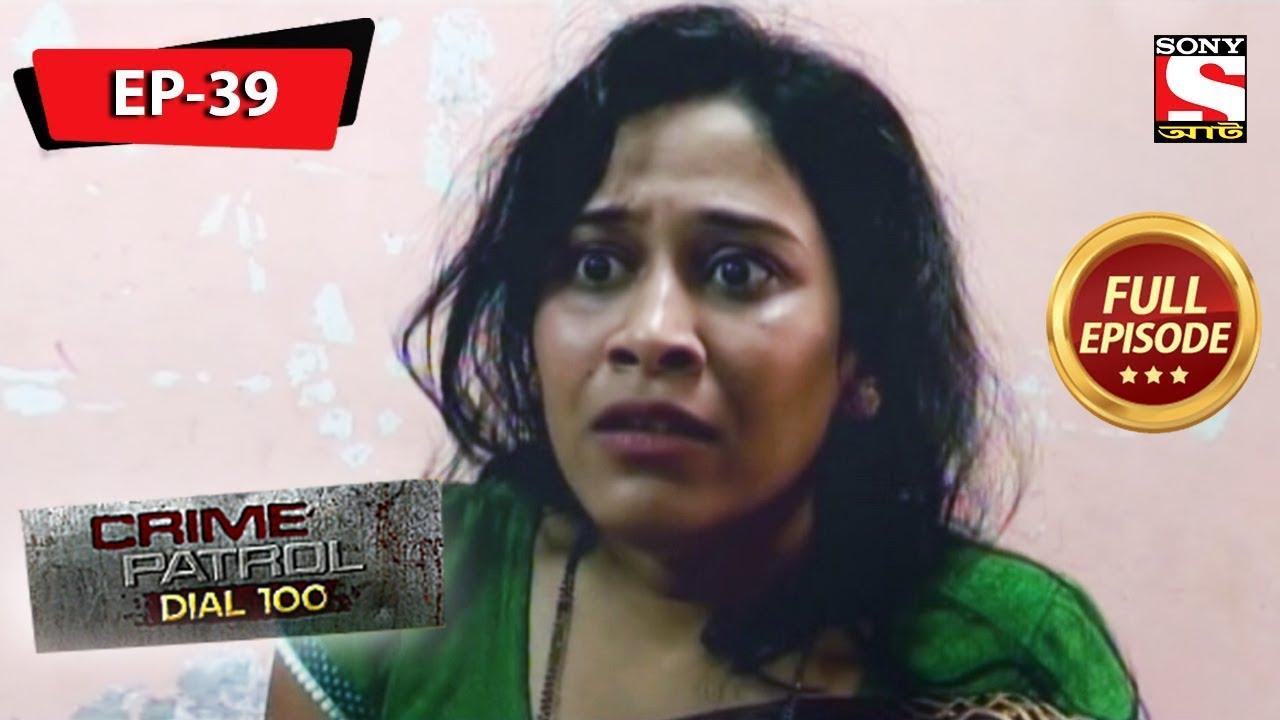 Crime Patrol Dial 100 - ক্রাইম প্যাট্রোল - Bengali - Full Episode 39 - 3rd  August, 2019