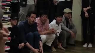 BTS It S Okay That S Love Drama