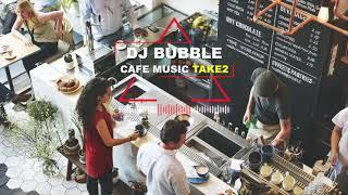 카페음악, 공부할때 듣는 음악, 작업할때 듣는 음악 TAKE2 (째즈 & 보사노바 연주음악)