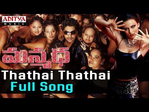 Thathai Thathai Full Song ll Manmadha Songs ll Shimbhu, Jyothika