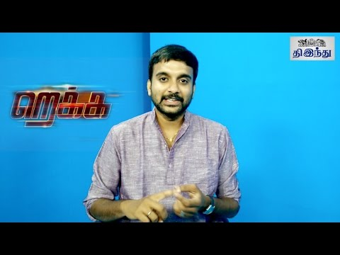 Rekka Review | Vijay Sethupathi | Lakshmi...