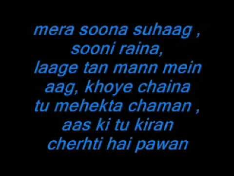 bhar de jholi meri rahat fateh ali khan lyrics youtube