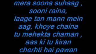 Bhar de jholi meri - rahat fateh ali khan (lyrics)