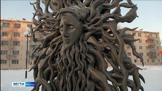 Вуктыл украсила скульптура из мифов Коми