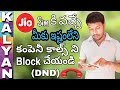How To Stop Gio Spam OR Block  Calls In Telugu   How To Block Incoming Calls On Gio From Unwanted