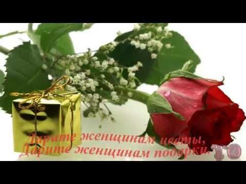 Картинки для любимой женщины цветы