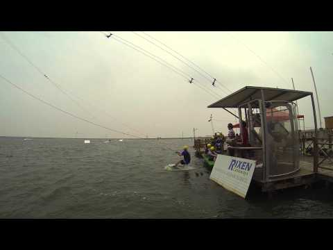 cable water ski in shanghai