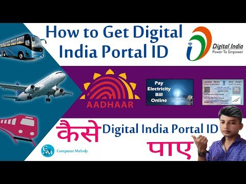 Digital India Portal Registration | Make Pan Card in 7 days,IRCTC,Pay Bill,Aadhaar More in [Hindi]