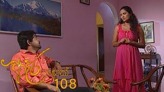 Adara Deasak | Episode 108 | ITN Thumbnail
