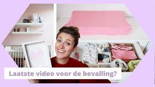 Eenvoudige babykamer room tour 👶🏼 | tijdelijke roze babykamer 💗 ⚠️