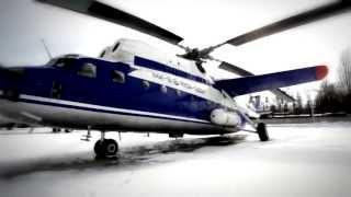 видео ОАО «Вертолетная сервисная компания»