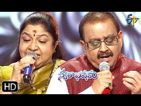 Nigama Nigamantha Song   SP Balu, Chithra Performance   Swarabhishekam   30th June 2019   ETV Telugu