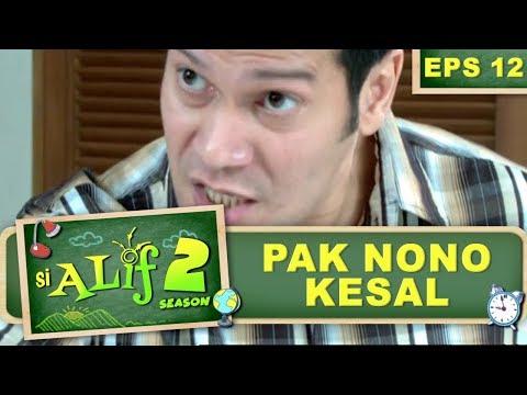 Pak RW Di Marahin Sama Papanya Aray - Si Alif Season 2 Eps 12 Part 2