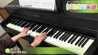 使用した楽譜はコチラ http://www.print-gakufu.com/score/detail/41121...
