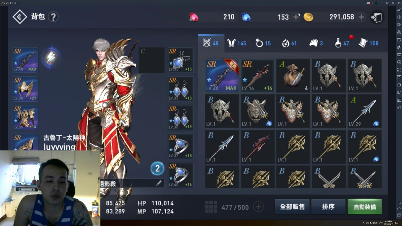 Ultimate L2R Beginners Guide - Simple and Easy Tutorial for F2P