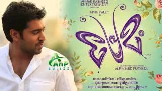Malare Ninne Kanathirunnal   Premam hd  Video Song   Nivin Pauly,Sai Pallavi